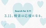 62CDA57F-0CE1-4EC4-89DE-C73CB65CF03F.jpeg