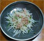 blog_daikon.jpg