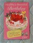 dhc_birthday.jpg
